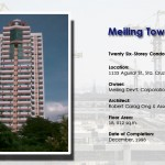 Meiling Tower