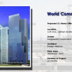 World Commerce Place